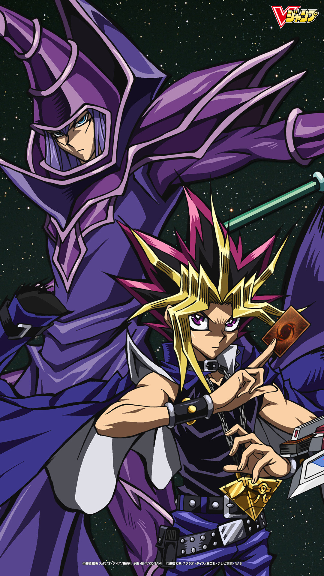 View Fullsize Yu Gi Oh Duel Monsters Image Data Src   Yugi And