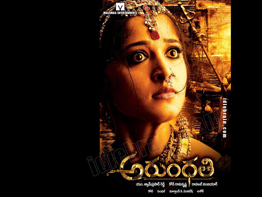 Arundhati   Telugu film wallpapers   Telugu cinema   Anushka 1024x768