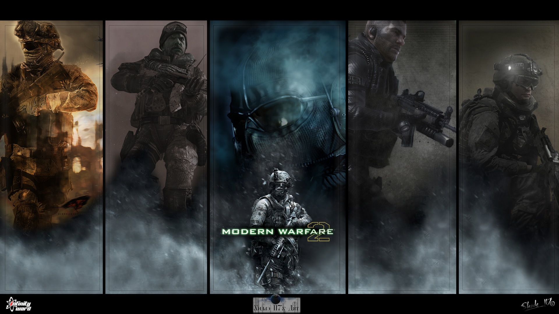 Call Of Duty Mw2 Wallpaper Wallpapersafari