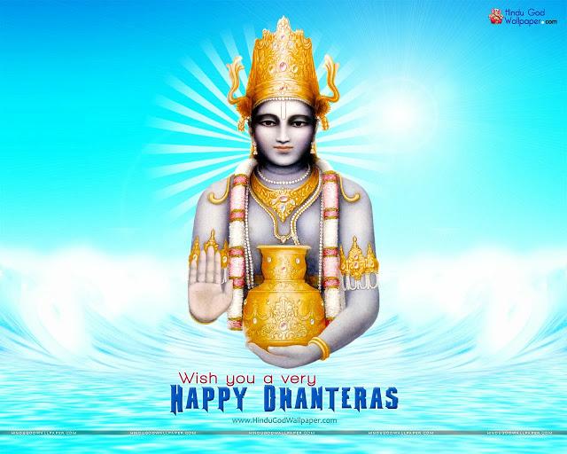 DHANTERAS Hindu God Wallpapers Download 640x512