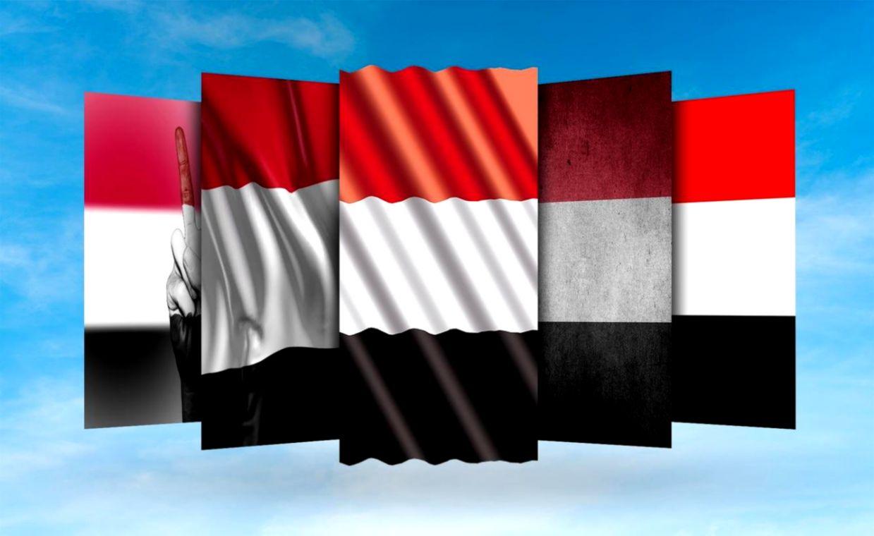 Yemen Countries Flag Wallpaper Wallpapers Beautiful 1239x760