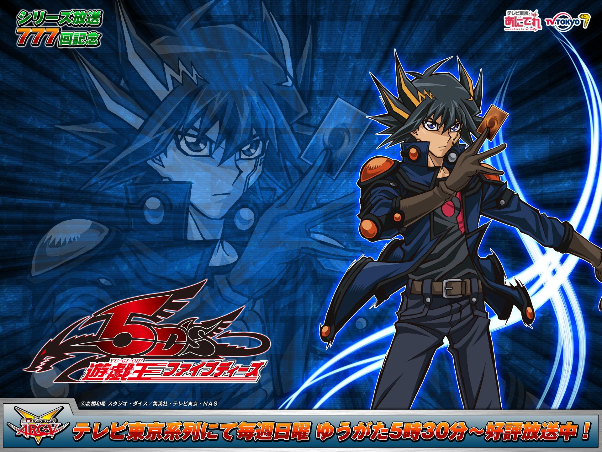 Yusei Fudo   Yu Gi Oh 5Ds   Wallpaper 2209530   Zerochan Anime 1920x1440