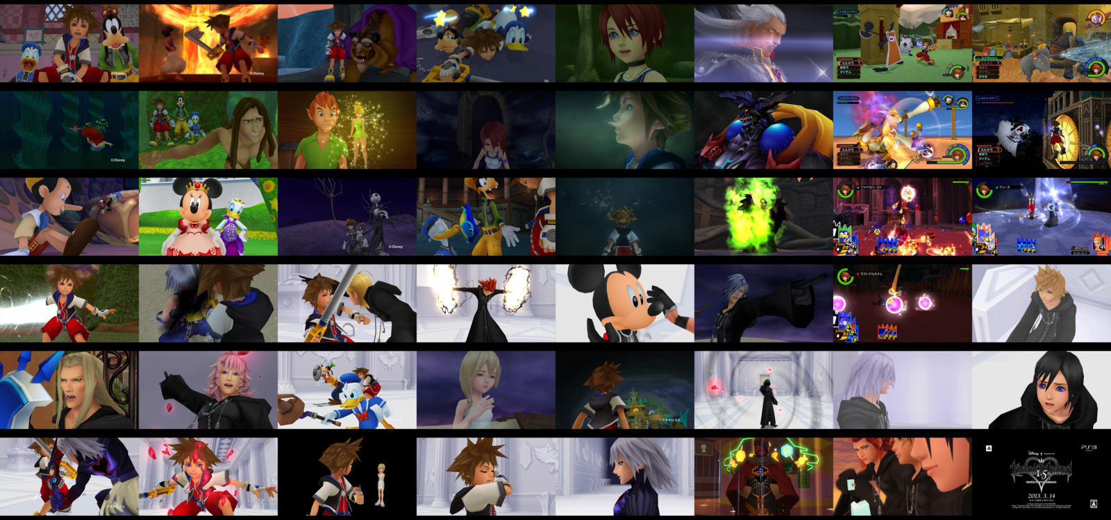 Kingdom Hearts 25 Wallpaper E3 2014 kingdom hearts hd 25 1600x750