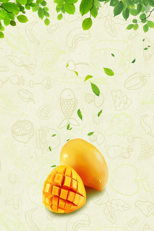 Mango Promotion Mango Smoothie Poster Background Material Mango 960x1440