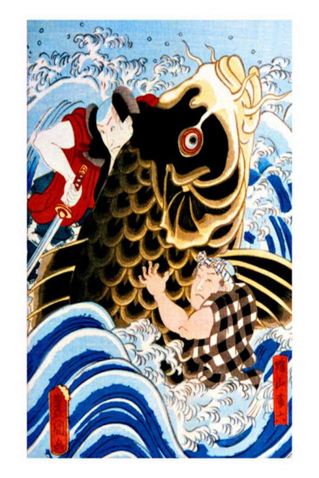 Koi wallpaper for iphone wallpapersafari for Koi wallpaper for walls
