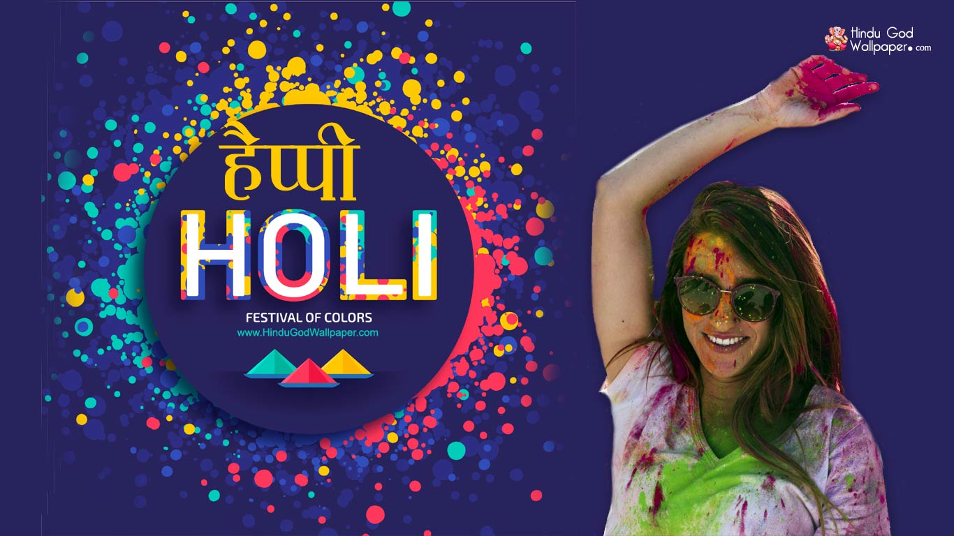 Happy Holi Images 2021 Wishes Wallpapers 1366x768