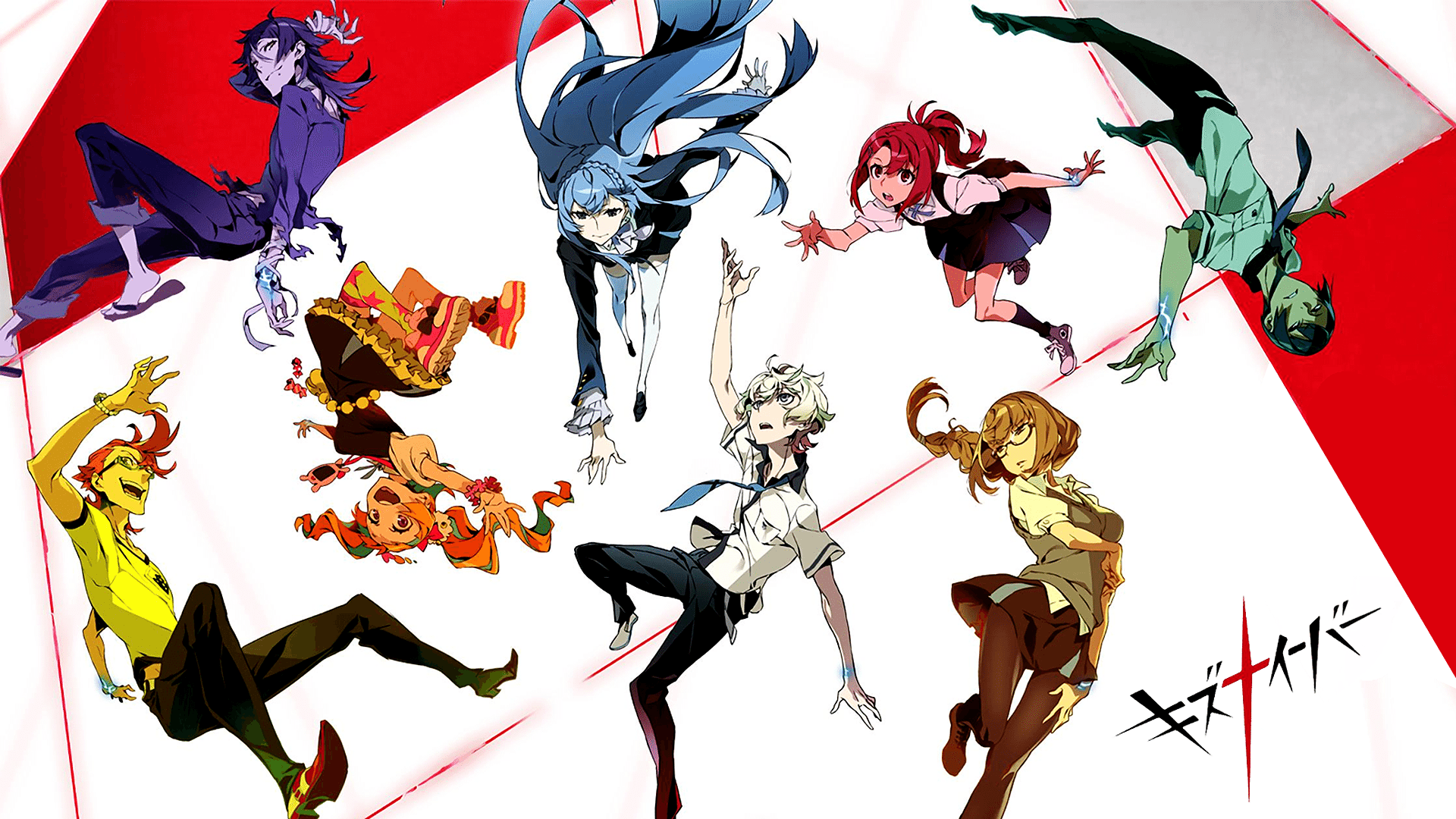Kiznaiver 1920x1080 HQ Backgrounds HD wallpapers Gallery 1920x1080