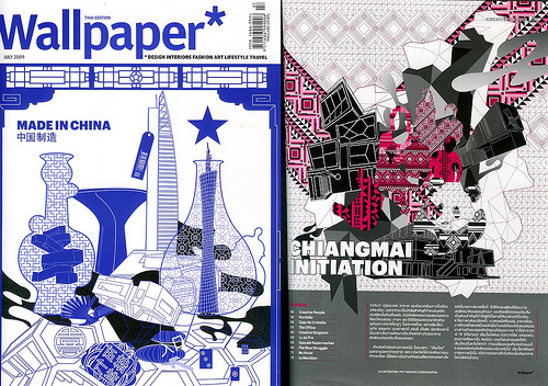nokhookdesign in Wallpaper magazine Thai Edition Nokhookdesign 500x352