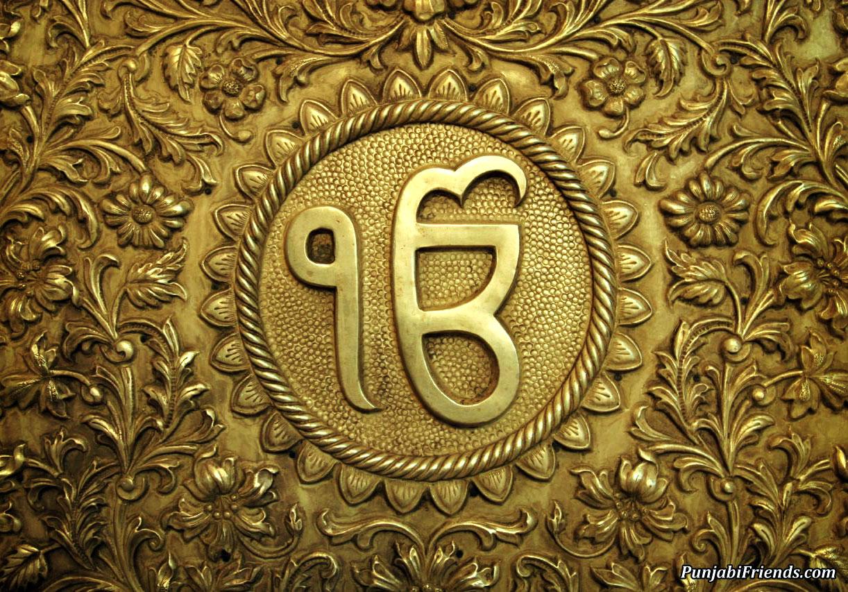 Ik Onkar Sikh Punjabi Wallpaper PunjabiFriendscom 1222x853