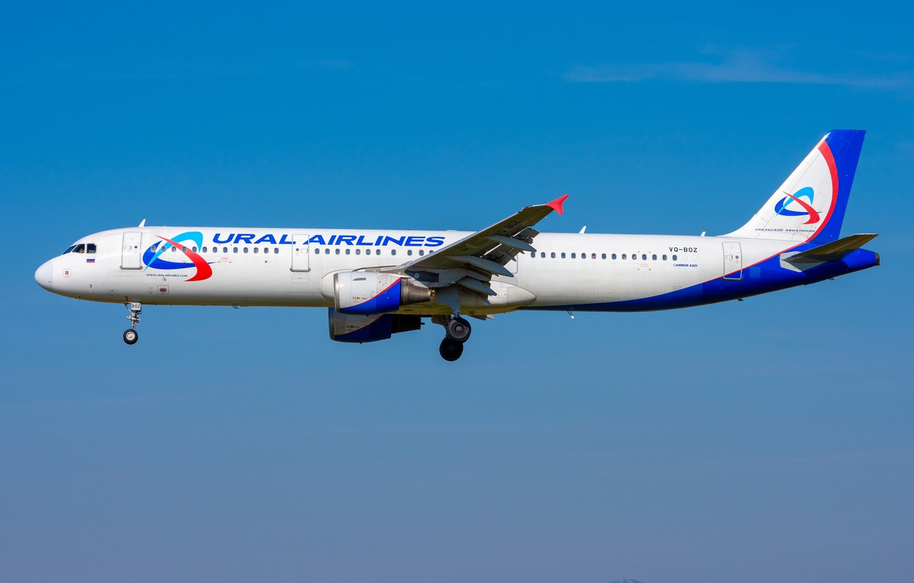 Wallpaper Airbus A321 200 Ural Airlines images for desktop 1332x850