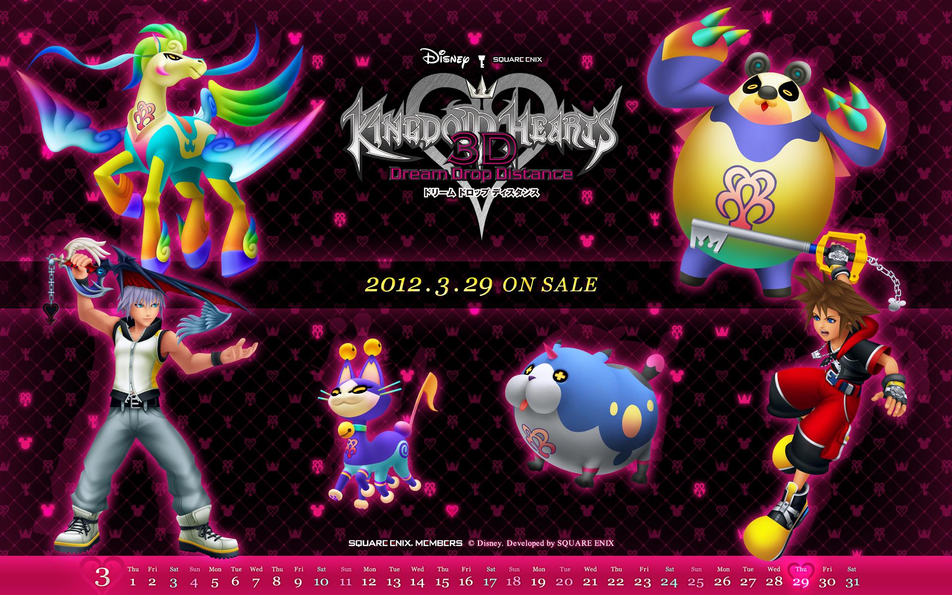 Free Download Wallpaper Kingdom Hearts 3d Final Fantasy 1920x1200