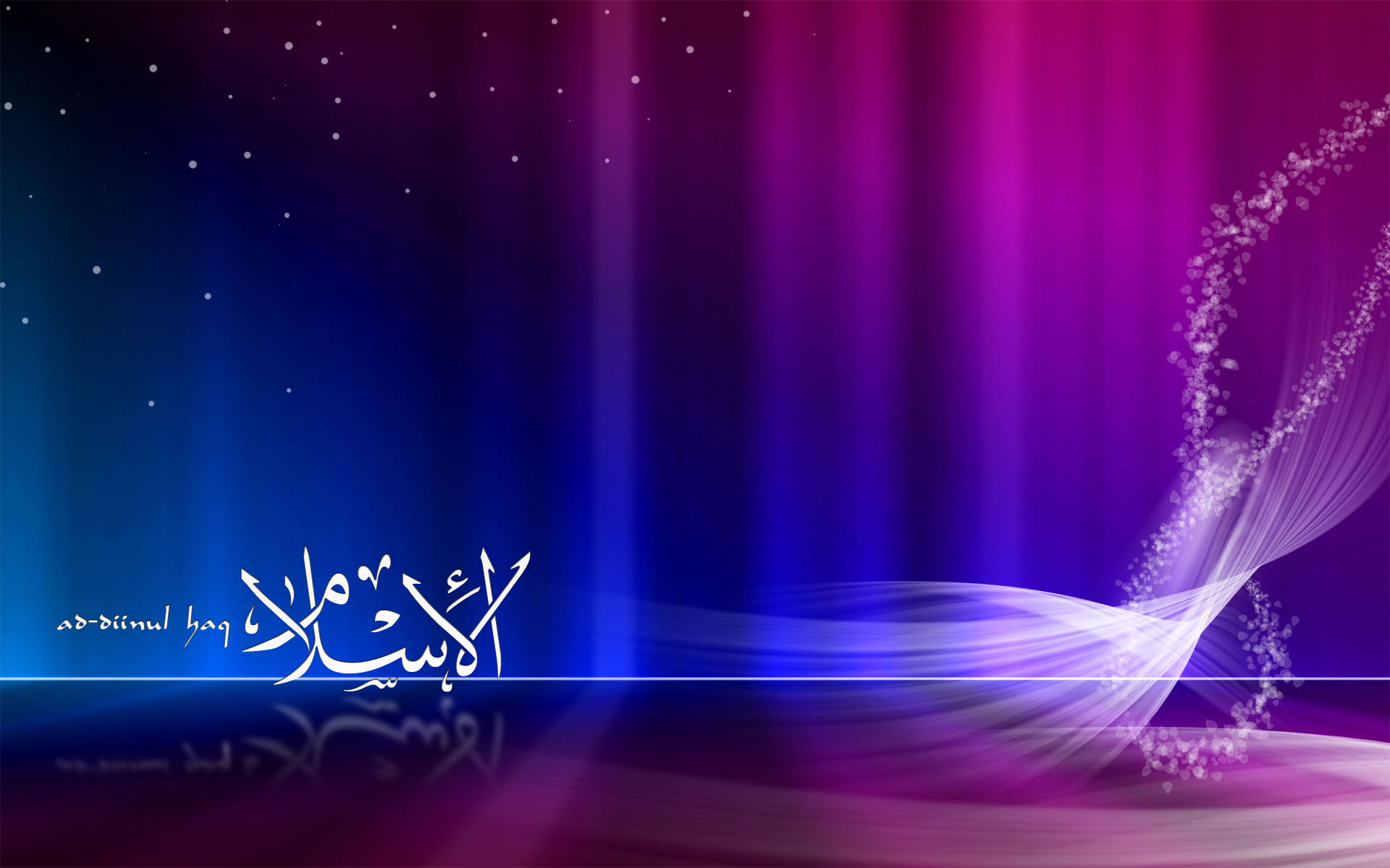 Islamic Wallpaper HD 1920x1200