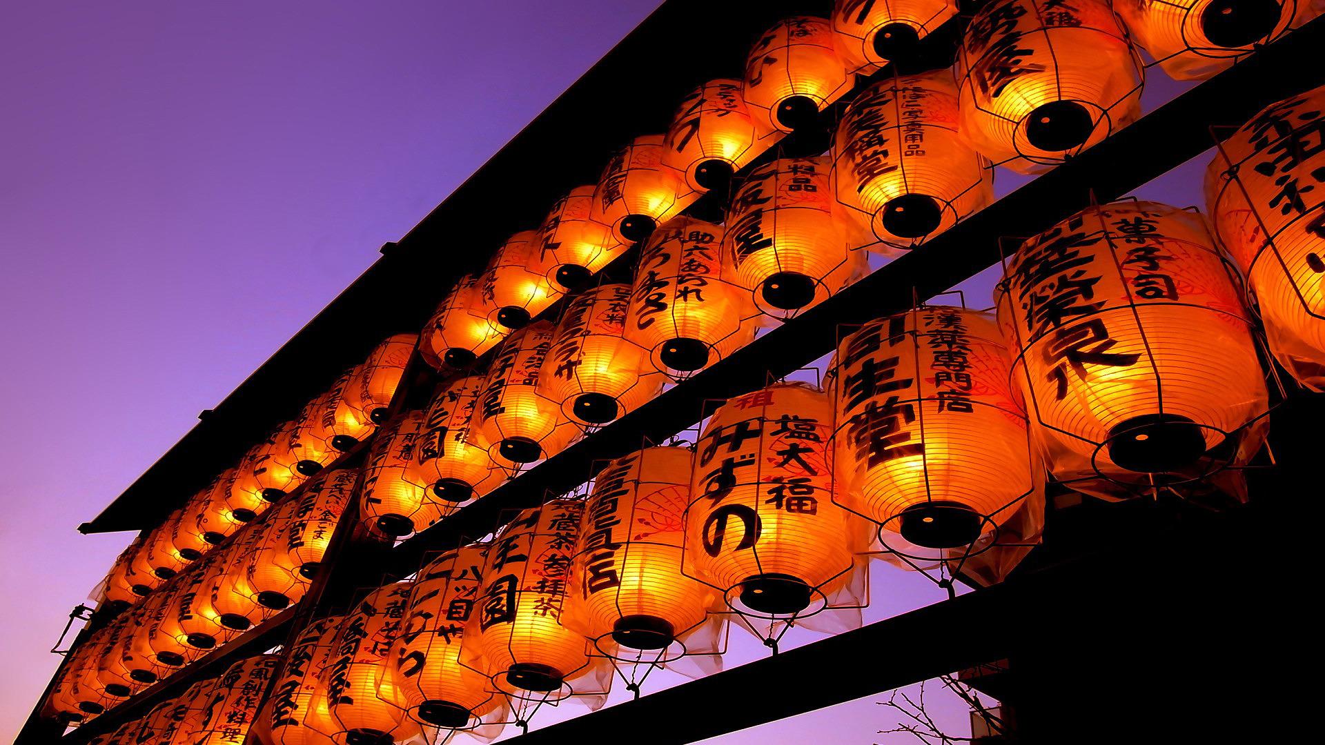 47 Chinese Lantern Wallpaper On Wallpapersafari