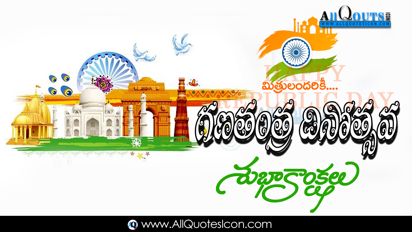 Trending Happy Republic Day Quotes in Telugu HD Images Top 1400x788