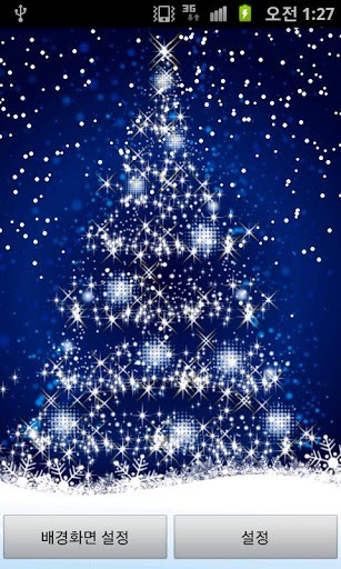 View bigger   Christmas Live Wallpaper 19 for Android screenshot 307x512