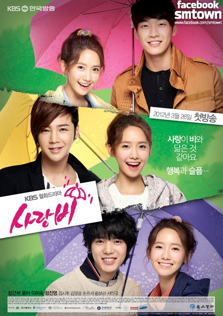 Wallpaper Love Rain Korean Drama 452x640