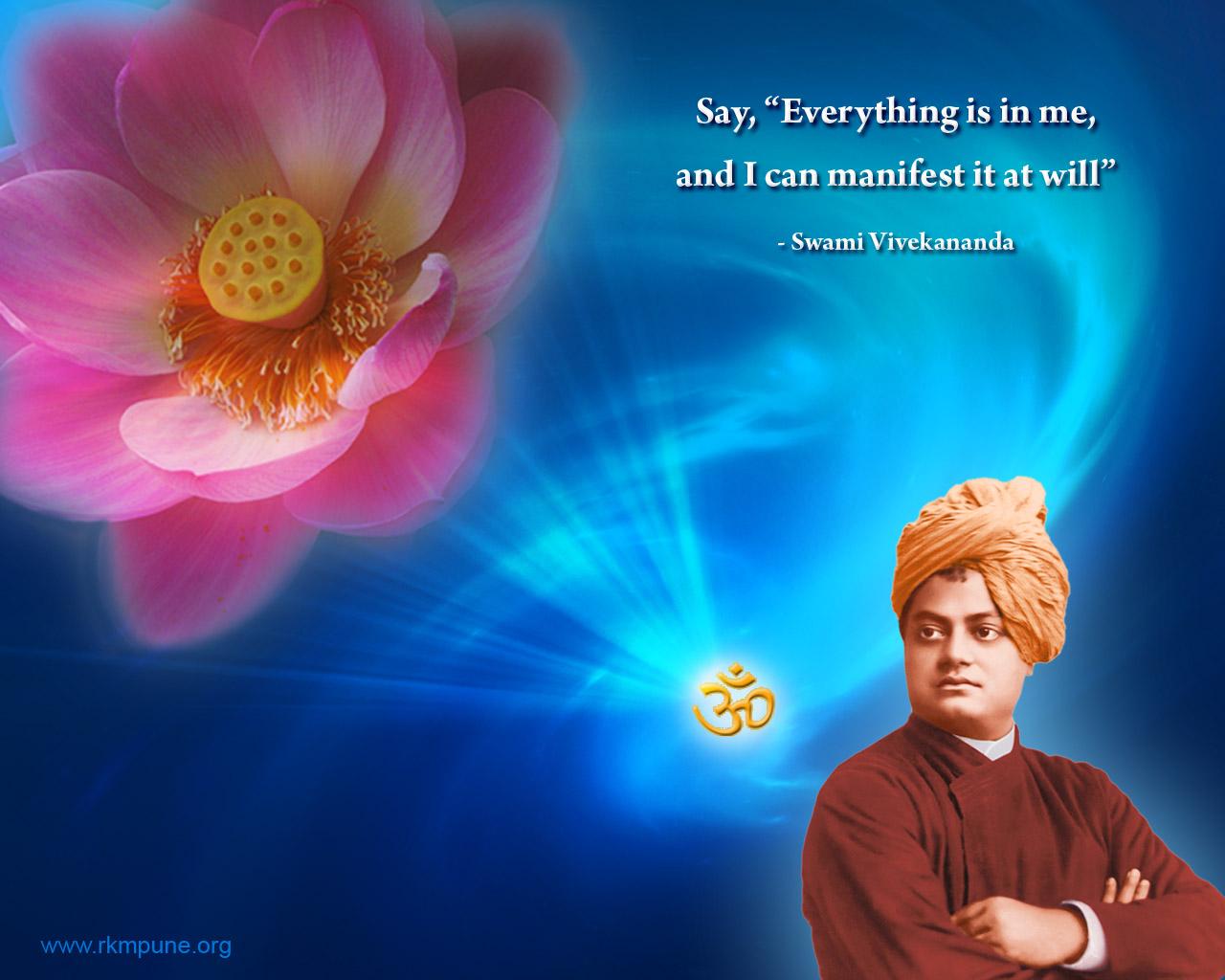 Ramakrishna Math Pune India   Wallpaper Downloads 1280x1024