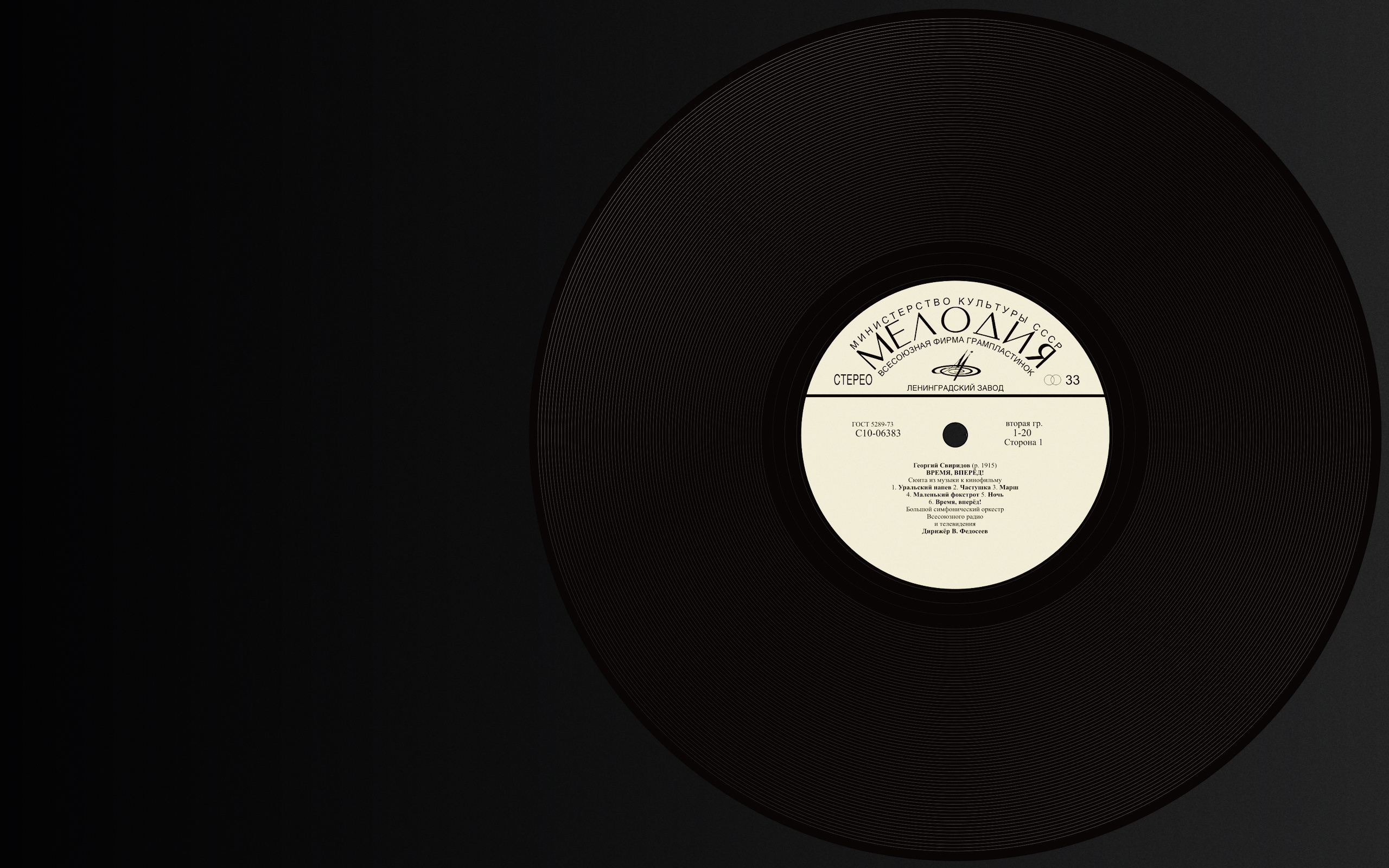 Vinyl Record wallpaper 2560x1600