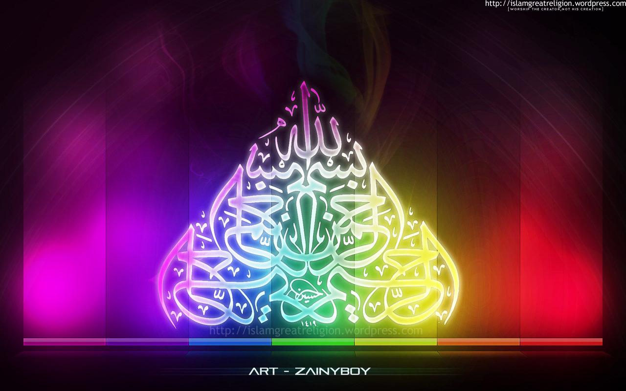 Gambar Islamic Popular Photography 1280x800