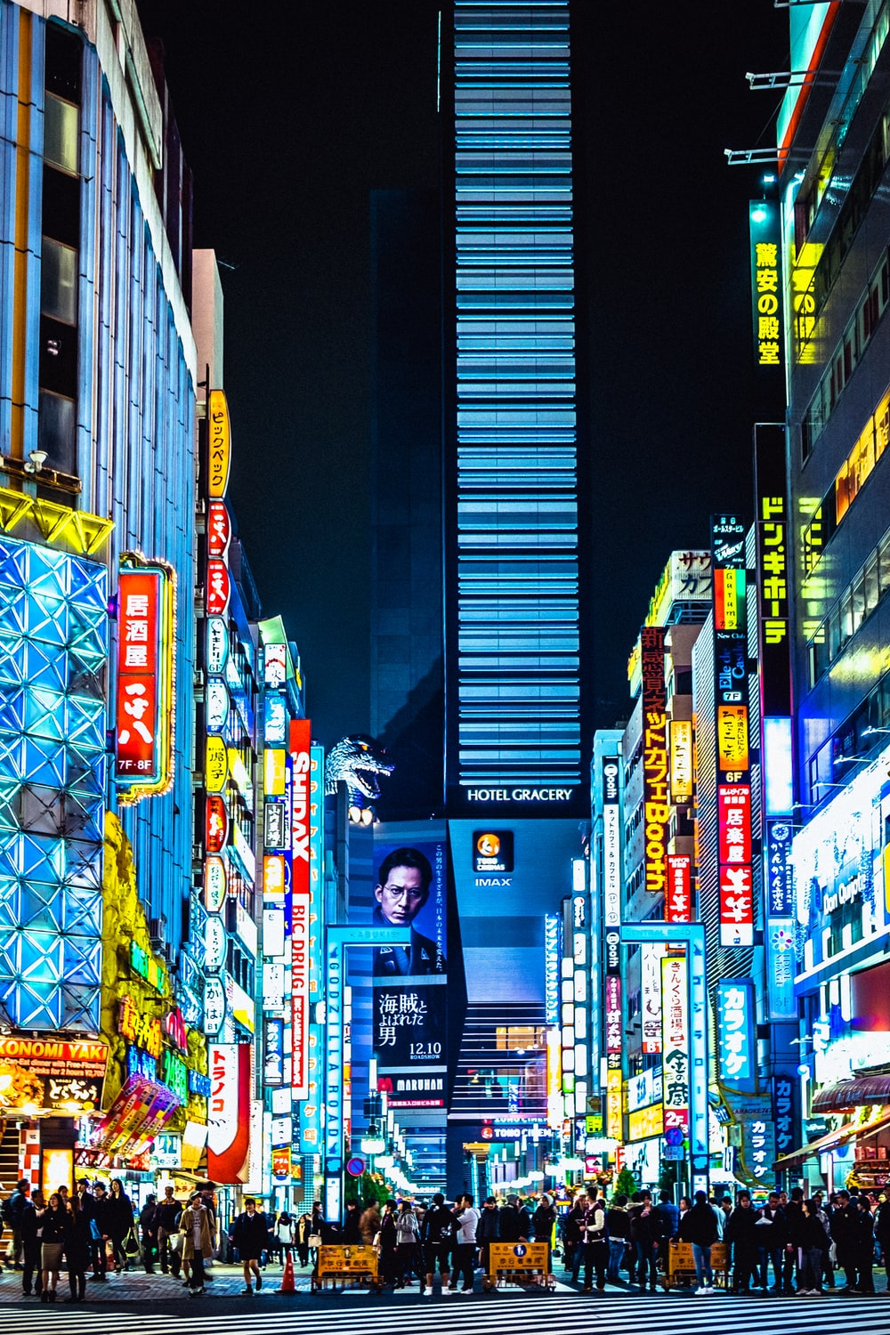 100 Tokyo Pictures [Scenic Travel Photos] Download Images 1000x1500