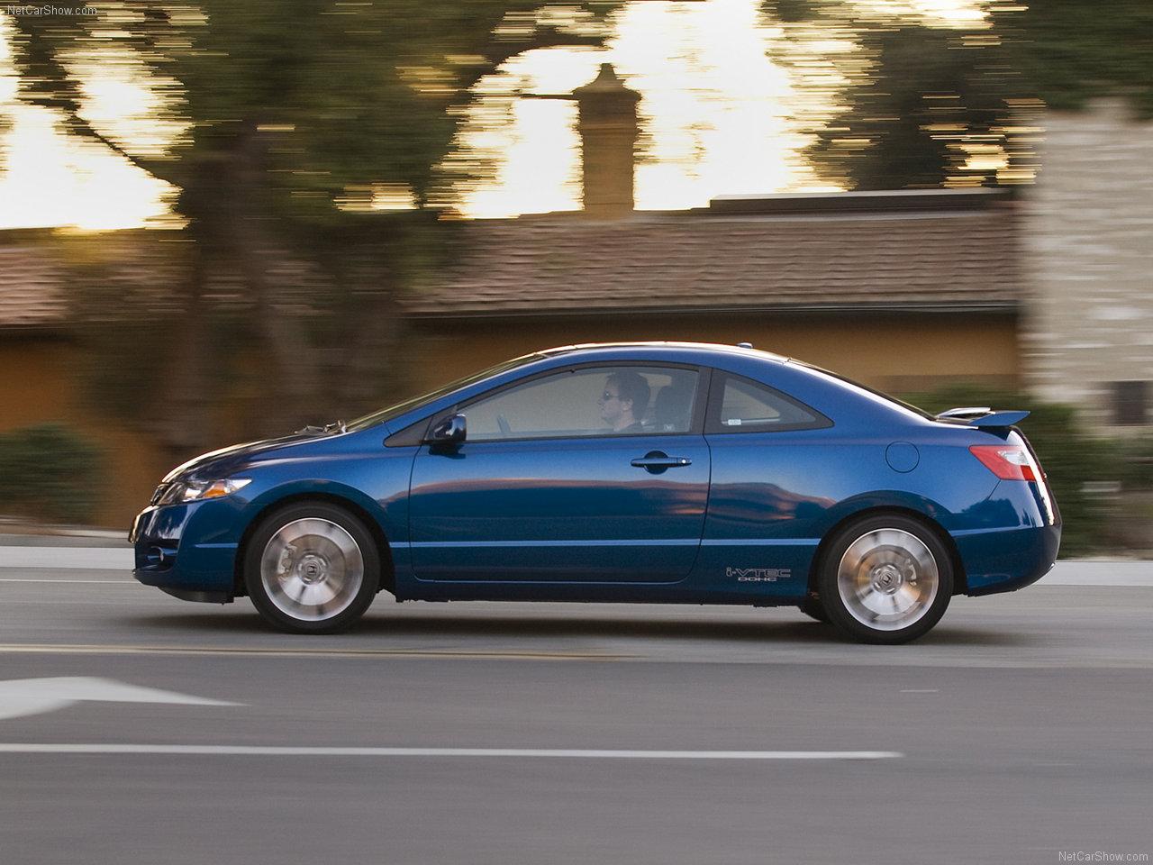 Honda Civic Si Coupe Wallpaper PicsWallpapercom 1280x960