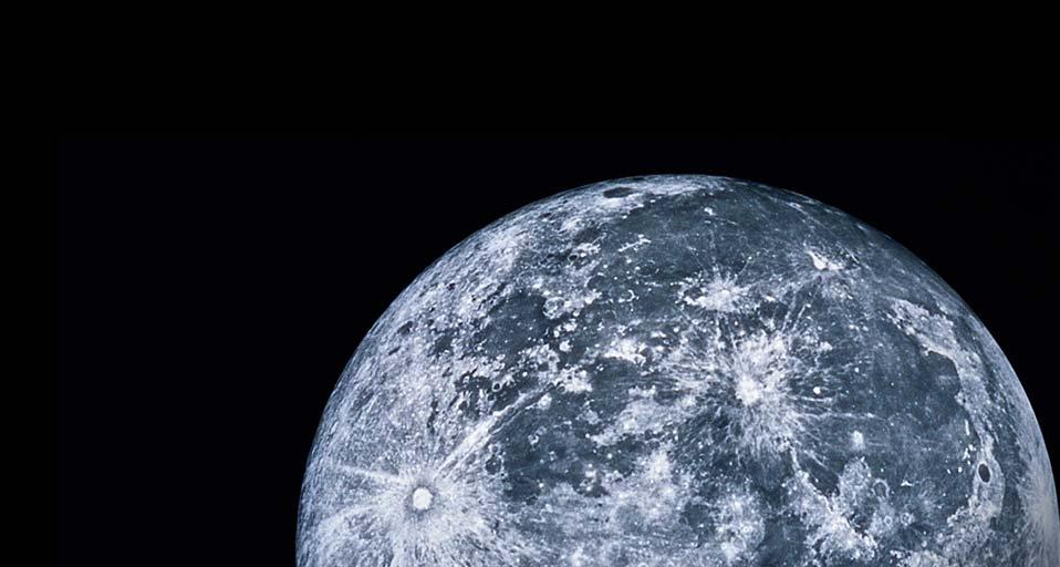 958x512px Bing Moon Wallpaper