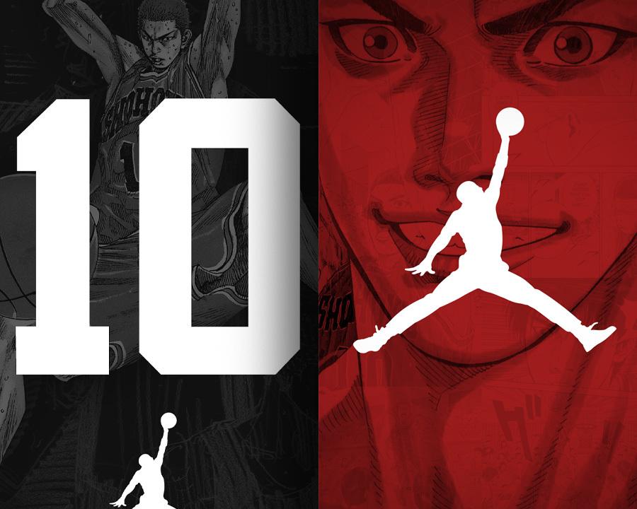 Air Jordan 6 Retro Slam Dunk x Jordan wallpaper 1080p AND 4K 900x720