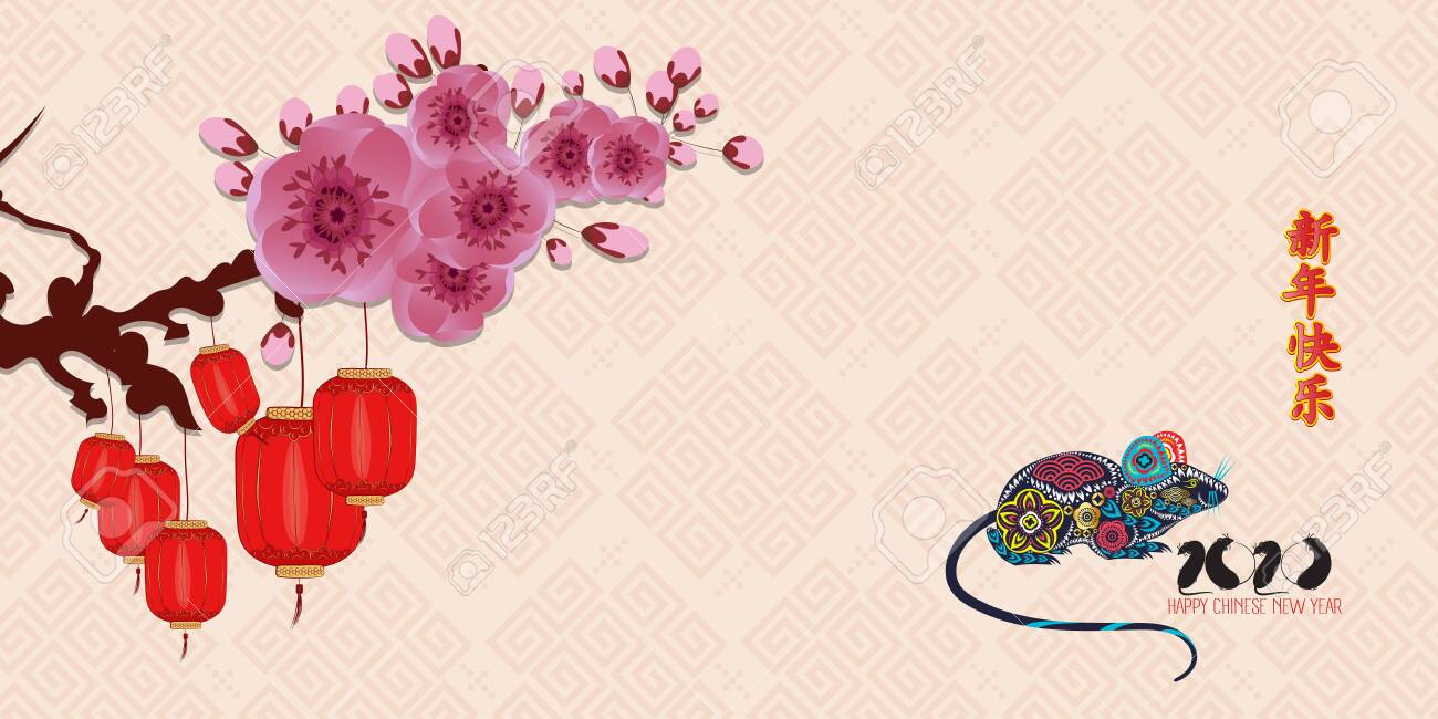 Chinese New Year 2020   Year Of The Rat Chinese Traditional 1300x650