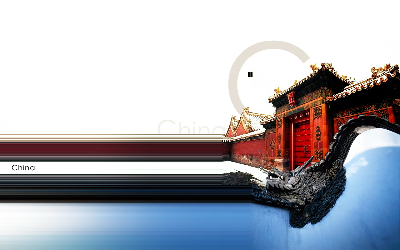 Cool wallpaper wallpaper downloads China 1280x800