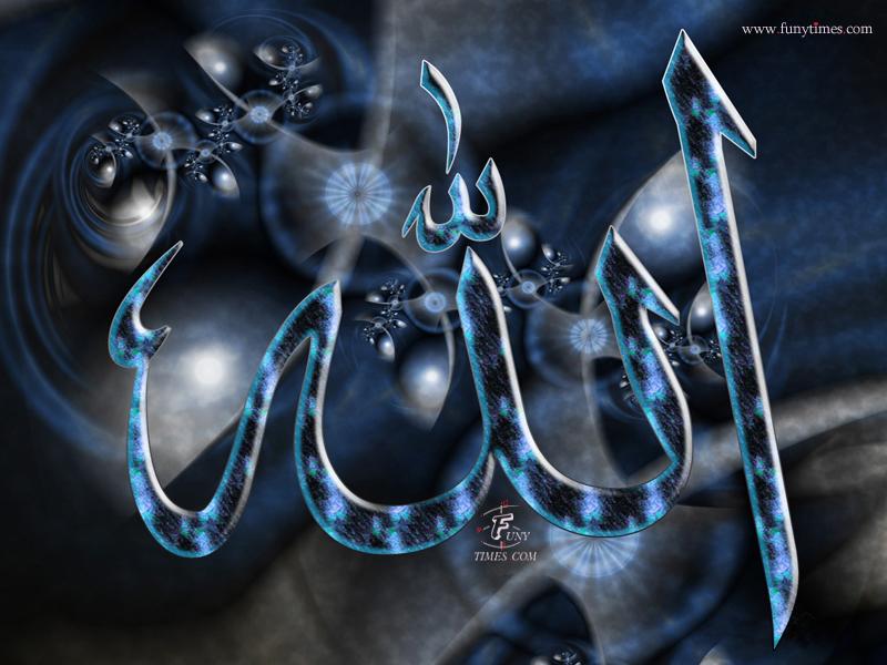 download Kumpulan Gambar Gambar Islami Islam 800x600