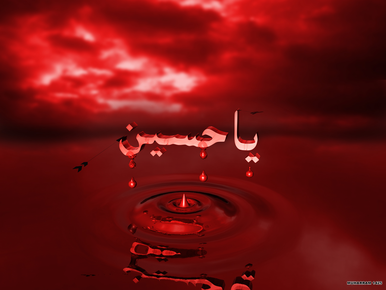 Free Download Wallpaper Ya Hussain 1280x960 For Your Desktop