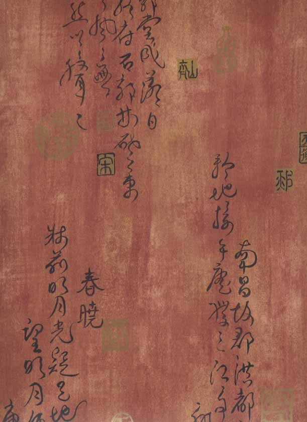 asian motif wallpaper