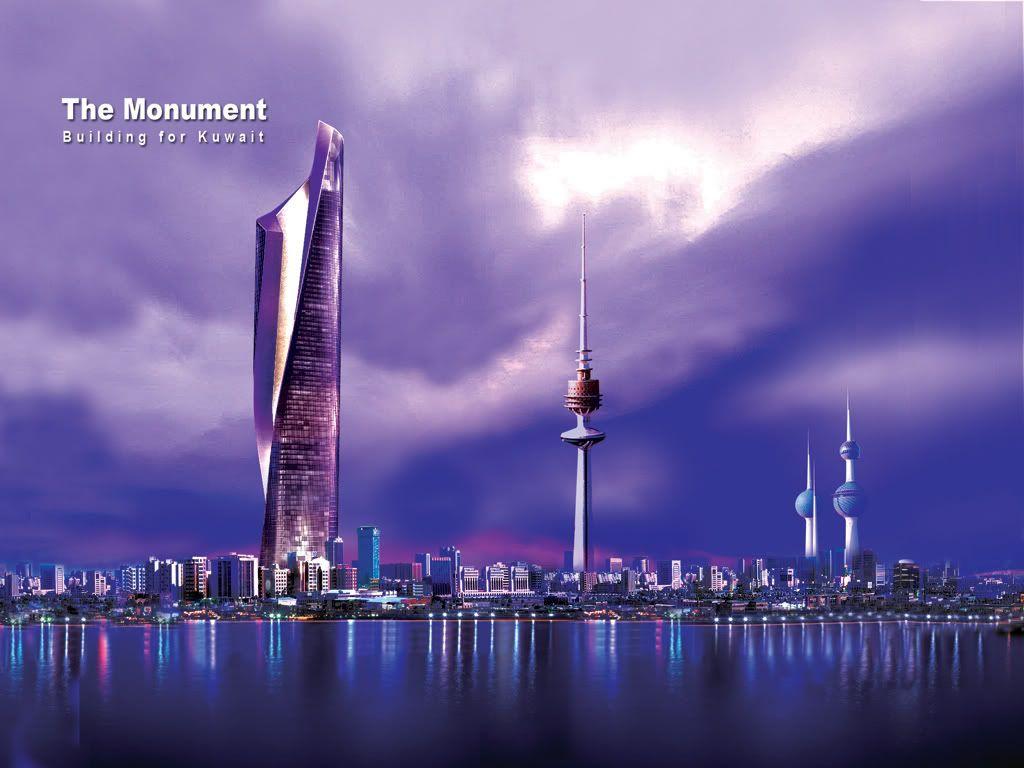 Future Kuwait Kuwait in 2019 Facebook image Night city Wallpaper 1024x768