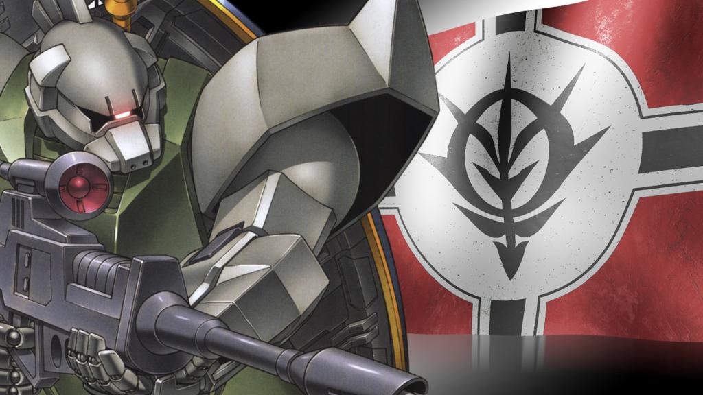 Gelgoog Zeon Wallpaper by ApophisZeoN Gundam 1024x576