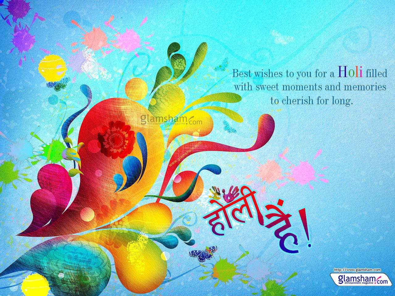 Holi Wallpaper 1280x960