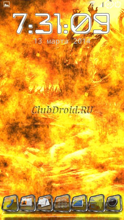 Flames HD Pro Live Wallpaper 432x768