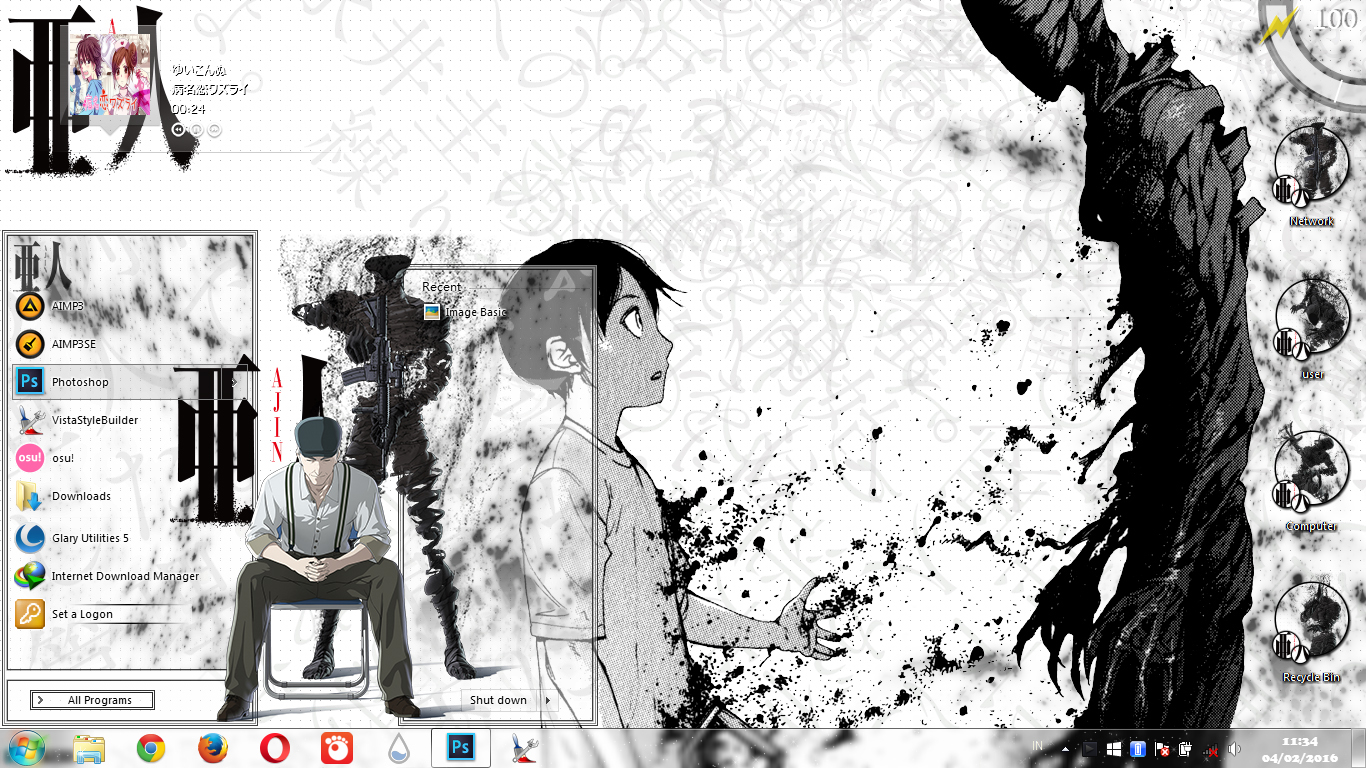 Ajin Demi Human Wallpaper 21   1366 X 768 stmednet 1366x768