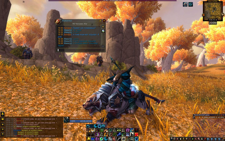 Free Download World Of Warcraft Feral Druid Wallpaper Druid World