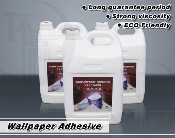ECO friendly fast dry all purpose wallpaper glue 567x446