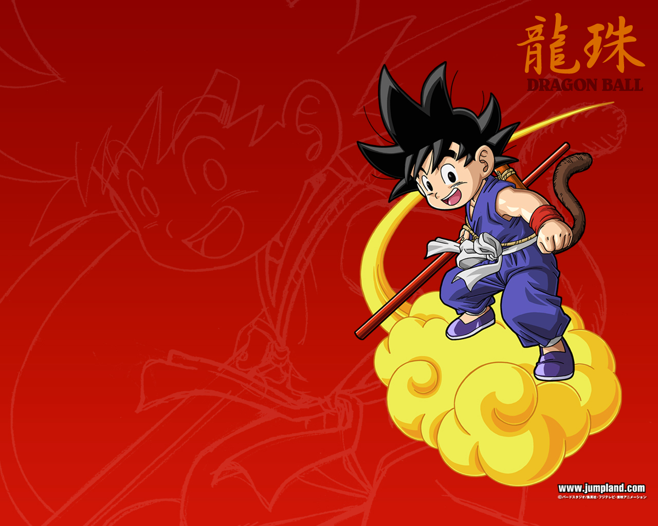 Dragn Ball Z Jazano Wallpapers Anime Dragn BallNarutoPokemon 1280x1024