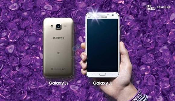 Samsung Galaxy J5 e J7 ufficiali caratteristiche e prezzo 580x337