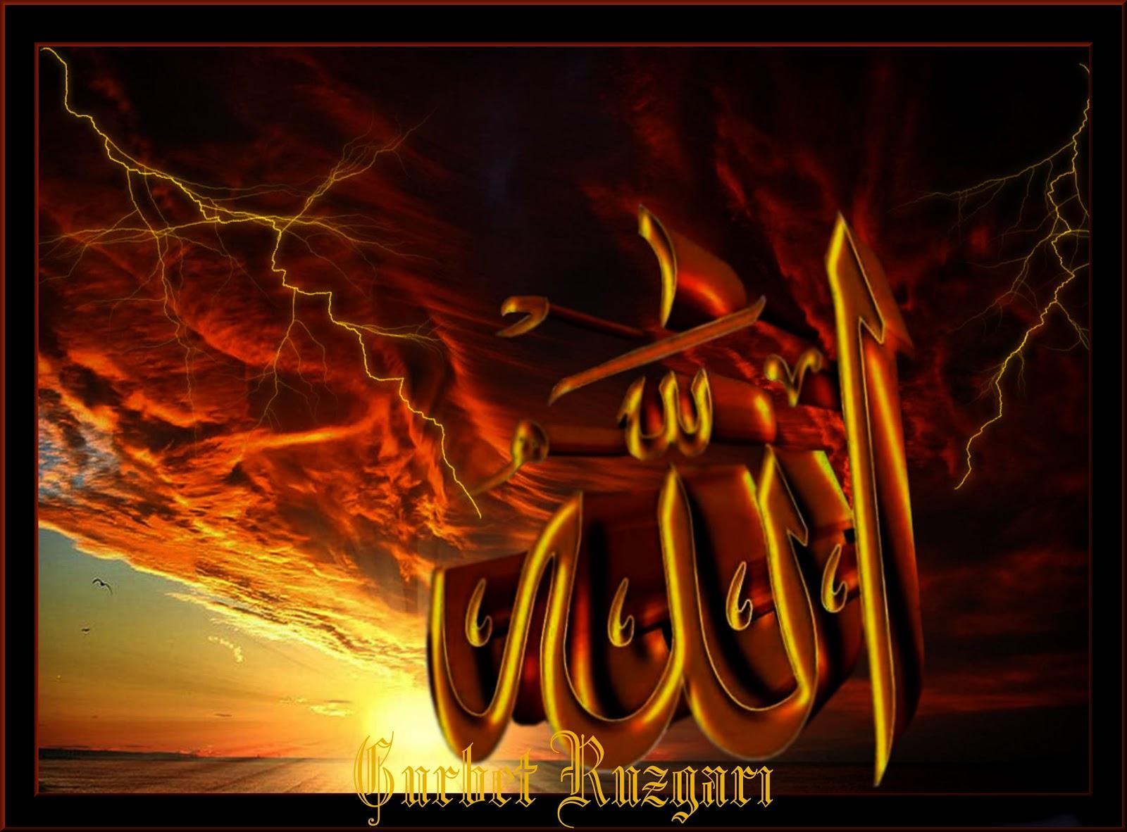 Free download Super Islamic Themes Allah Name [1600x1182