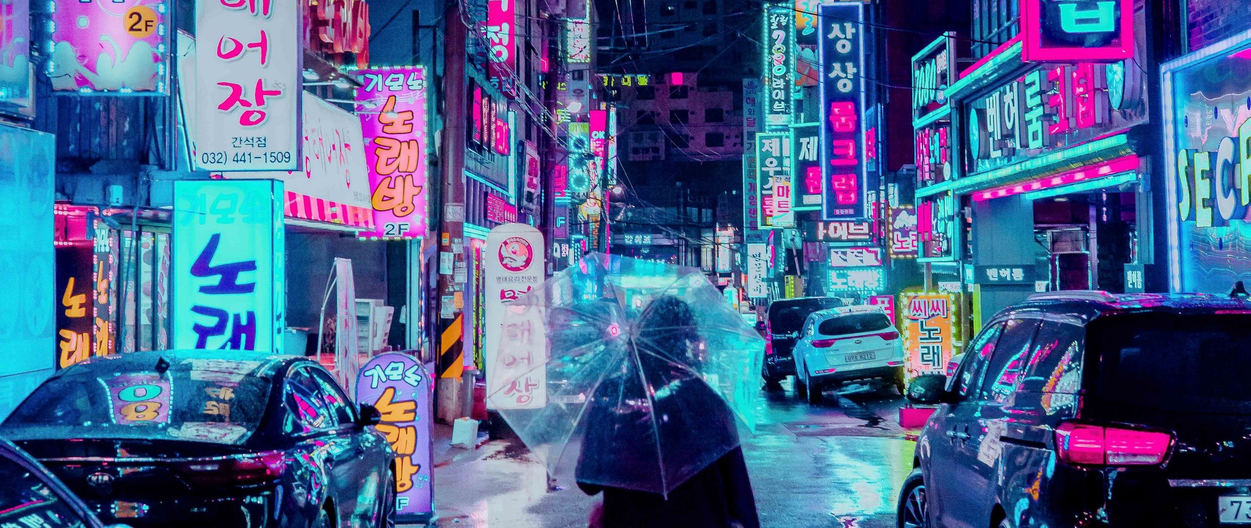 Pin by Moon Cake on Japan With images City wallpaper 2560x1080
