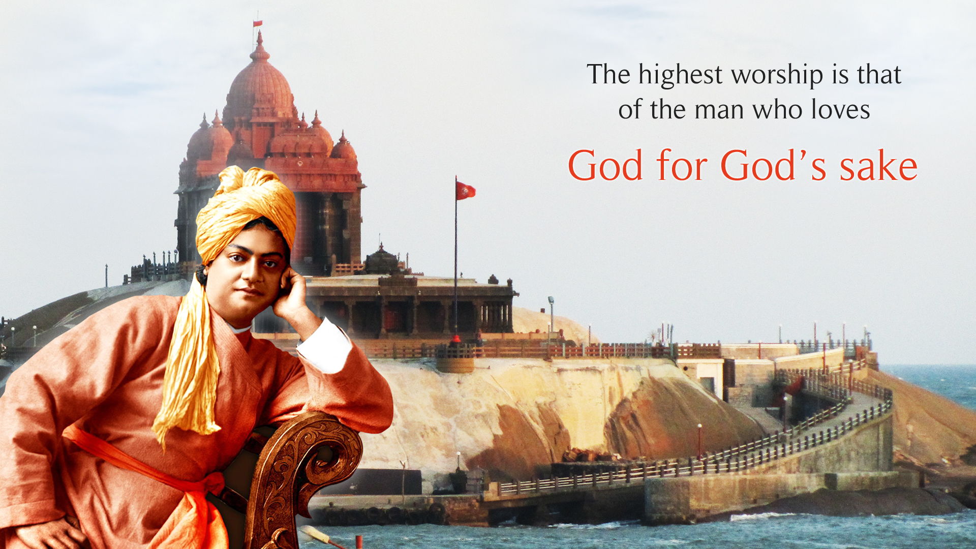 Swami Vivekanandas Wallpaper KNOWLEDGE BANK 1920x1080