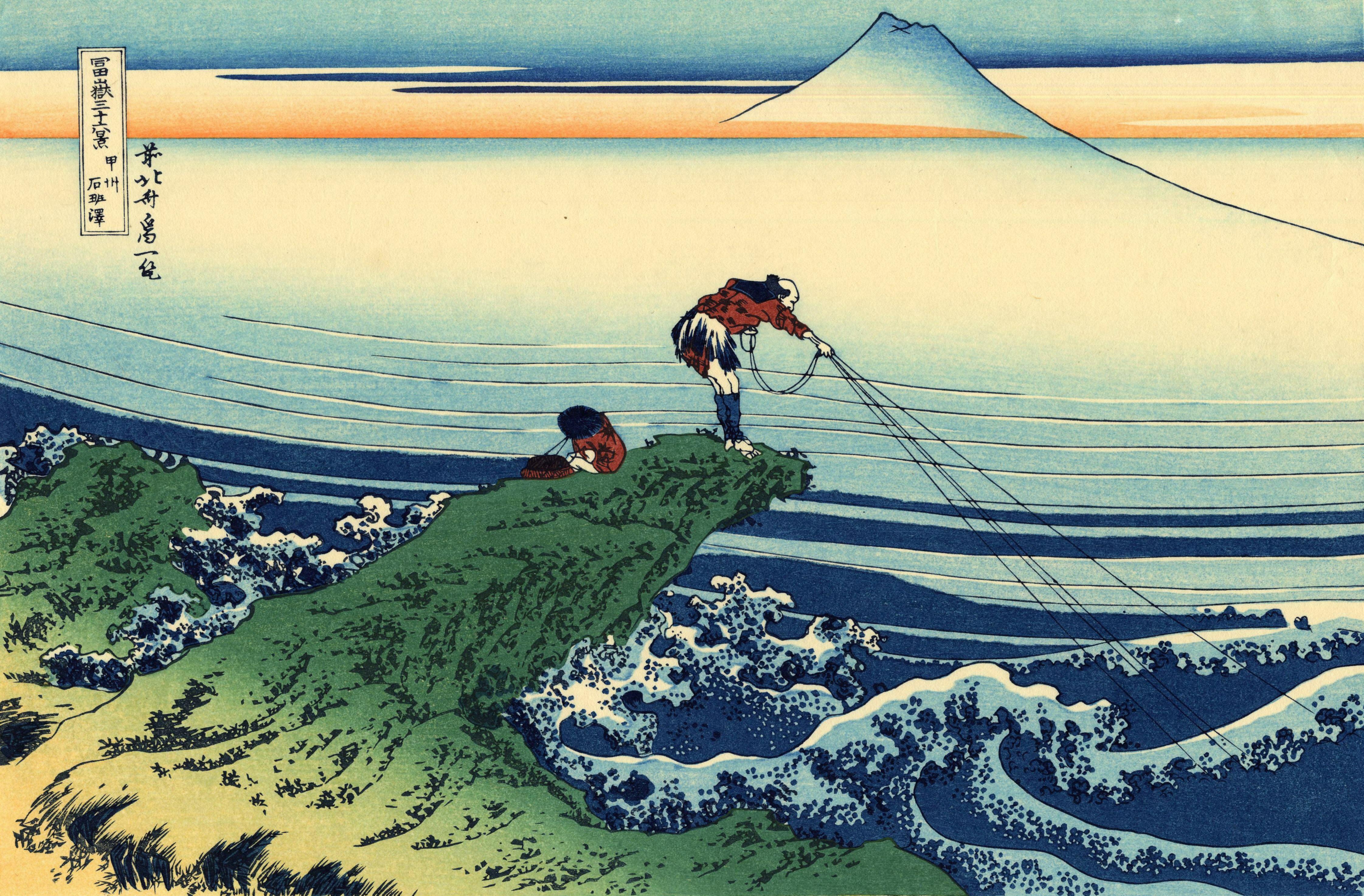 Desktop Wallpaper Hokusai h682536 Comics HD Images 4486x2948