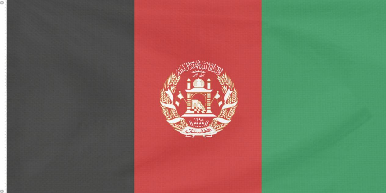 Flag Wallpapers Afghanistan 2004 2013 by flagArtist 1264x632