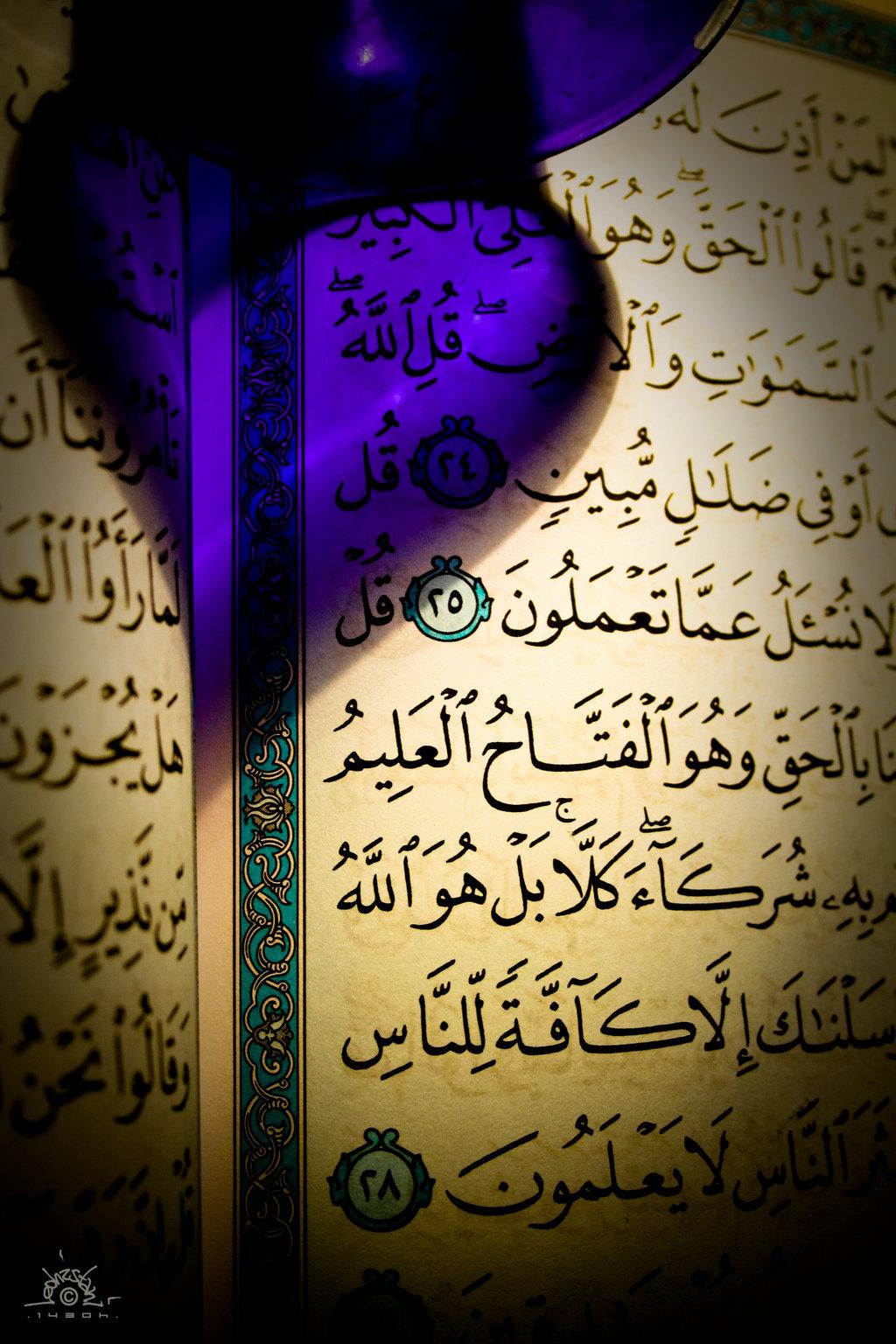 Luv Islam   iluvislamcom inspiring The Ummah   HD Wallpapers 1024x1536