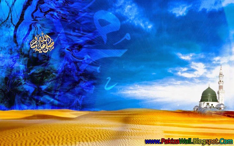 Hd islamic wallpaper 2015 wallpapersafari for Home 2015 wallpaper hd
