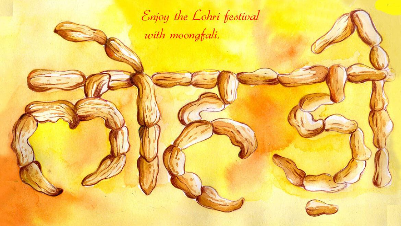 Lohri 2020 A Festival Guide Significance Rituals and History 1170x659