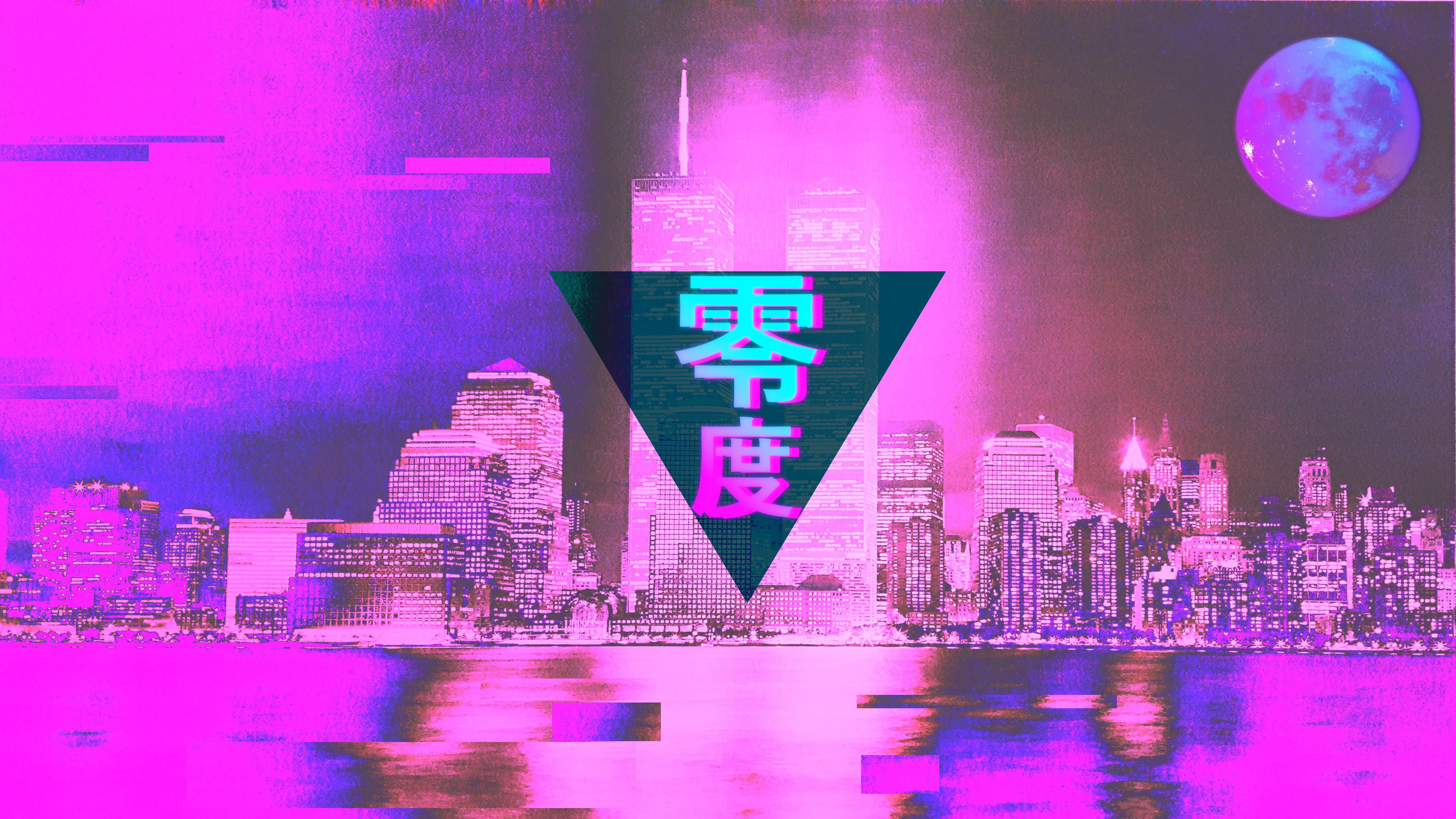 a very aesthetic wallpaper VaporwaveAesthetics 5312x2988
